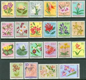 EDW1949SELL : BELGIAN CONGO 1952-53 Scott #263-84 Flowers. VF, Mint NH Cat $101.