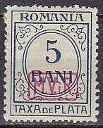 Romania 3NJ3 1918 German Occupation MH