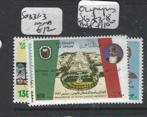 OMAN   (P1905B)  SG 331-3    MNH