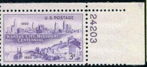 US SCOTT #994, Mint-Sup-OG-NH Graded 98 PSE Certificate SMQ $60 (DFP)