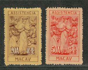Macau Sc#RA12+RA13 M/H/VF, Partial Set, Cv. $24