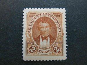 A4P45F22 Ecuador 1894 2c mh*