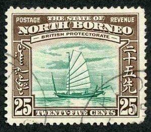 North Borneo SG313a KGVI 1939 25c Vignette Printed DOUBLE (one albino) RARE