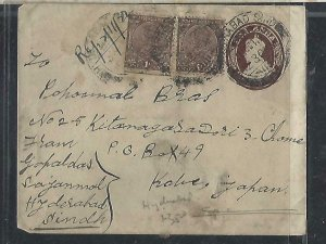 INDIA  (PP0711B) 1930   1A KGV PS1AX2 HYDERABAD TO JAPAN