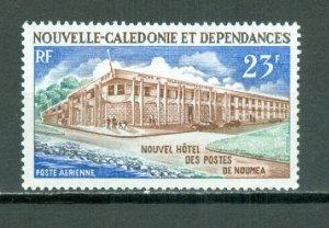 NEW CALEDONIA  #C94...MNH...$2.25