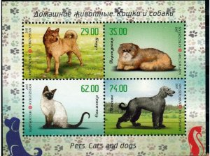 Kyrgyzstan 2015 dogs cats s/s MNH