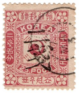 (I.B) Korea Postal : Daily Stamp 25p (overprint)