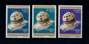 [72468] Paraguay 1964 Olympic Games Tokyo Space Travel Airmail Set MNH
