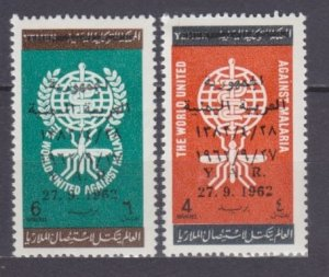 1962 Yemen YAR 2v Insects Malaria - overprint 20,00 €