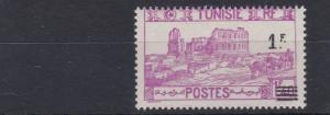 FRENCH COLONIES  TUNISIA  1937 - 41    1F ON 1F 40  PURPLE        MH