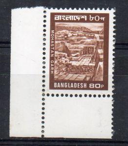 BANGLADESH - 1980 - MOHASTAN GARH - HISTORICAL MONUMENT - 80p -