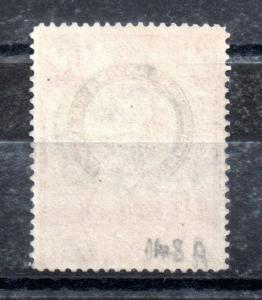 Kenya-U-T KGVI 5/- P14 MNH SG148A WS11962