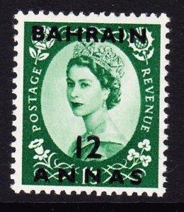 1952 Bahrain 87* Queen Elizabeth II