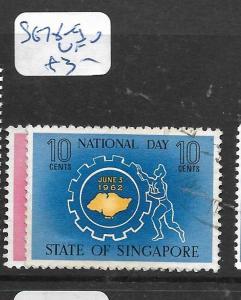 SINGAPORE  (PP0107B) NATIONAL DAY SG 78-9   VFU