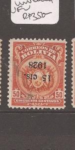 Bolivia SC 185a inverted VFU (5atv)