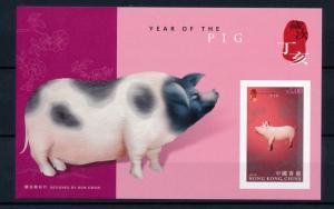 [40833] Hong Kong 2007 Animals Chinese New Year Pig MNH Sheet