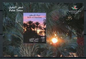 Palestine 2017 MNH Palm Trees 1v M/S Tourism Landscapes Nature Stamps