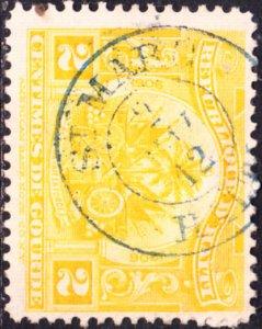 Haiti #147 Used