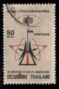 Thailand  Scott 549 Used  CTO stamp