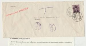 EGYPT TO BAHRAIN 1939 DUAL CENSOR (BAHRAIN & EGYPT) COVER, 15m RATE (SEE BELOW)