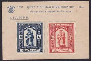 GB 1897 Prince of Wales Hospital charity stamps with envelope...............5628