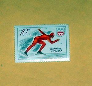 Russia - 4413, MNH - Speed Skating. SCV - $0.45