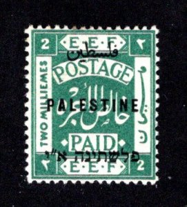 PALESTINE  SC# 38  F/MOG