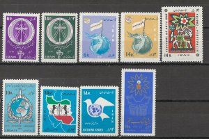 COLLECTION LOT # 5663 IRAN 9 MH STAMPS 1968 CV+$10