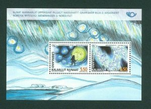 Greenland. Souvenir Sheet 2004  MNH.  Nordic Mythology.