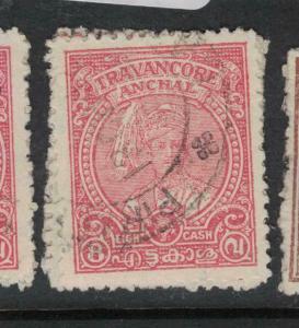 India Travancore SG 76 One Stamp VFU (4dwq)
