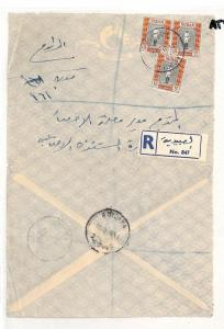 AT93 SUDAN  1956 *ABIDIYA* Cover {samwells-covers}PTS