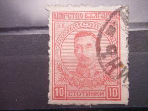 BULGARIA, 1919, used 10s, Tsar Boris III, Scott 140
