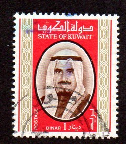 KUWAIT 762 USED SCV $12.50 BIN $3.75 POLITICS
