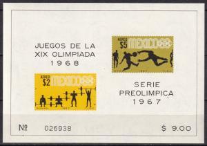Mexico #C331a  MNH CV $7.50 (K2032L)