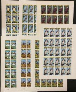 Stamps Full Set in Sheets Birds Haute Volta 1979 ImPerf. RARE