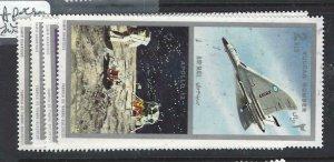 FUJEIRA   (P0807B)  APOLLO     4    VALUES  MNH