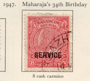 Travancore 1947 Early Issue Fine Used 8c. Optd 219082