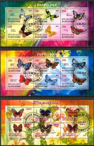 {g151} Ivory Coast Djibouti 2013 Butterflies 3 sh. Used / CTO Cinderella