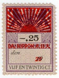 (I.B) Netherlands Indies Revenue : Java General Duty 25c  (Japanese Occupation)