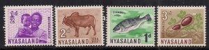 Nyasaland 1964 QE2  4 different values Umm ( M1258 )