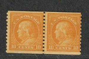 US Sc#497 M/NH/F, Joint Line Pair, Cv. $260