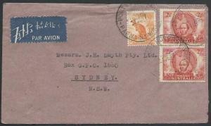 PAPUA NEW GUINEA 1947 Australia Period cover ex PORT MORESBY...............12417