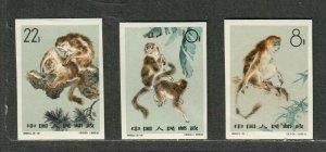 PRC China Sc#713-715 M/NH/VF, Imperf Monkeys, Cv. $300