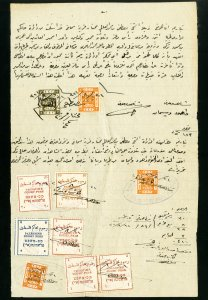Palestine Historical Document With 10 Revenue Stamps Affixed