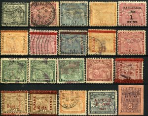 Colombia Panama Republic Postage Stamps Collection Used