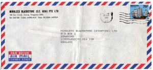 Singapore 1981 Cover with Ships 75c (see descr.)