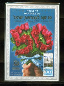 ISRAEL JUBILEE  DAY SOUVENIR LEAF CARMEL #300   FD CANCELED