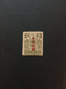 china imperial dragon stamp, MLH, very rare OVERPRINT,list#27