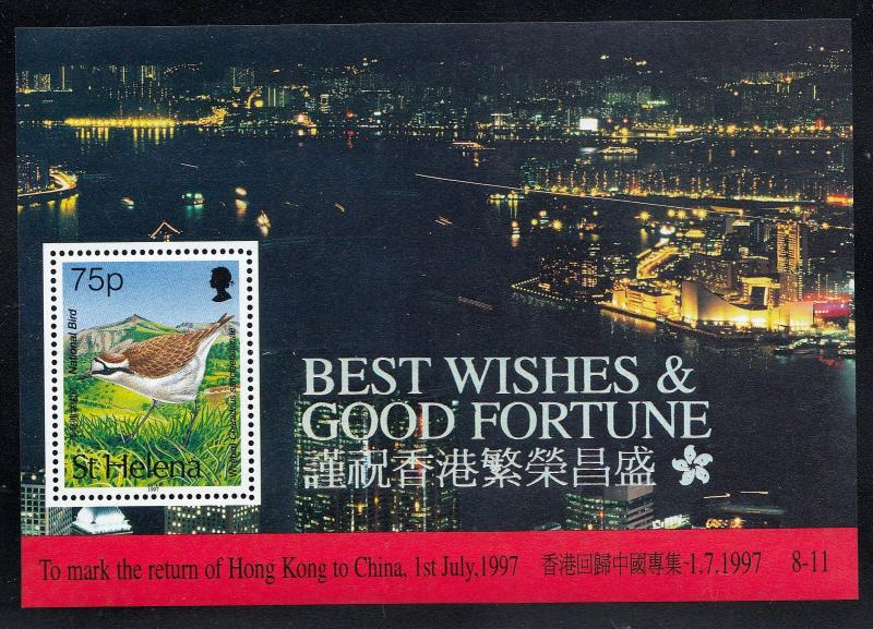 St. Helena #691 Hong Kong to China Souvenir Sheet,1997. MNH