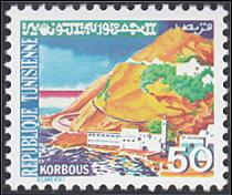 Tunisia # 739 mnh ~ 50m View of Korbous